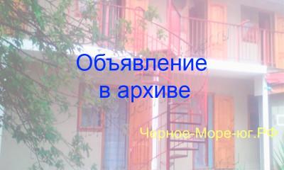 Гостевой дом «На Набережной 23» в Витязево