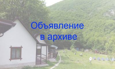 Оздоровительный комплекс «Живой родник» п. Пшада в горах вблизи с водопадом Хрустальный