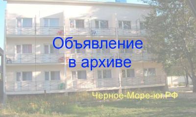 Гостевой дом «Алый парус» Бухта Инал с. Бжид ул. Газовиков д. 23