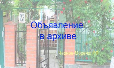 Частный сектор г. Геленджик ул. Фадеева д. 23