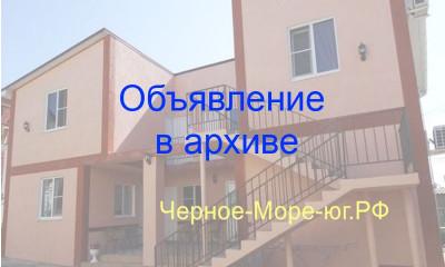 Гостевой дом «Уралочка» г. Анапа ул. Северная д. 85