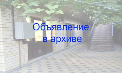 Гостевой дом «Romalina» г. Анапа ул. Новороссийская д. 110 А