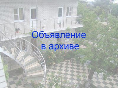 Геленджик отель «София» по ул. Пушкина, 30