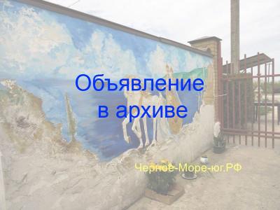 Анапа мини-гостиница «Спартанец» в Витязево, ул. Мира, 81