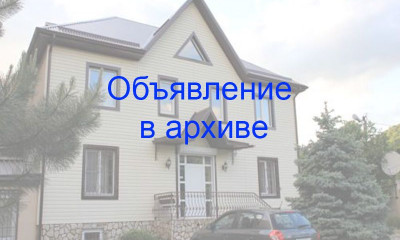 Частный дом «На Центральной» в Небуге, ул. Центральная 45А