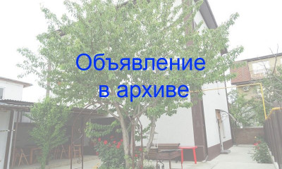 Гостевой дом переулок Короткий г. Анапа