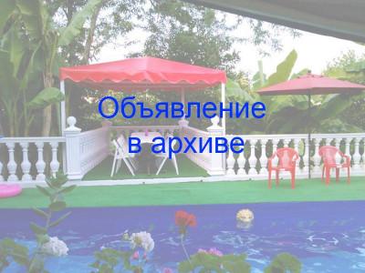 Гостевой дом «Эйфория» в Вардане на ул. Львовская 1