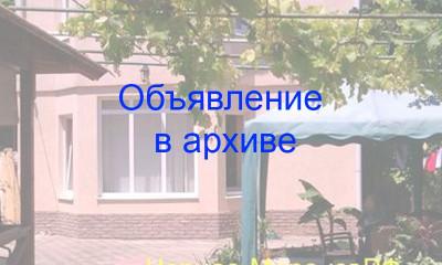 Анапа гостевой дом «Свит» по ул. Тургенева, 89