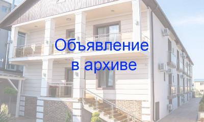 Гостиница «Тэлия» г. Анапа п. Витязево ул. Скифская д. 26