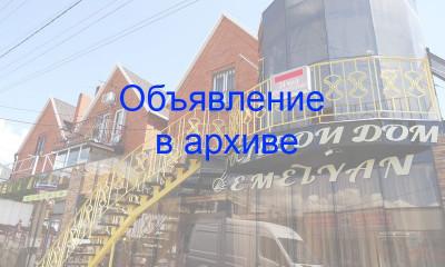 Гостевой дом «Emelyan» г. Новороссийск, ул. Котовского, 13/а