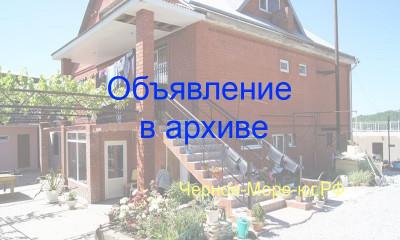 Гостевой дом «Вид» в Туапсе, п. Новомихайловский, ул. Колхозная, 12а