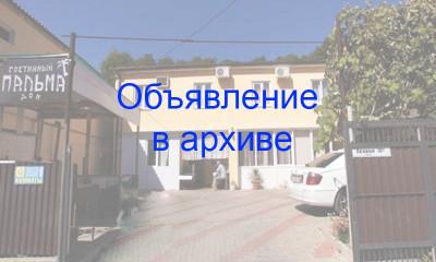 Гостевой дом «Пальма» г. Туапсе п. Лермонтово ул.  Ленина 10/з