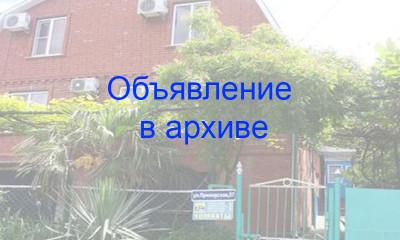 Гостевой дом «Татьяна» Дедеркой ул. Приморская д. 37