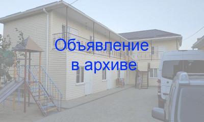 Гостевой дом «Лазурный» Темрюкский р.н. п. Пересыпь ул. Комсомольская д. 47