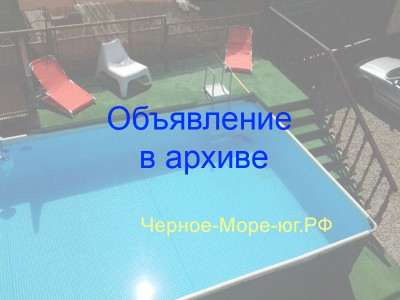 Гостевые комнаты «Антонида» Архипо-Осиповка ул. Школьная д. 43