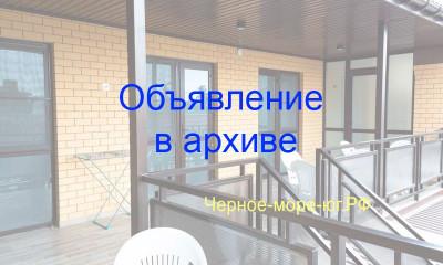 Гостевой дом «Марина» г. Ейск ул. Краснодарская д. 4