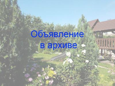 Гостевой дом «Дионис» п. Пляхо ул. Яблоневый сад д. 15