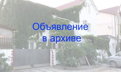Гостевой дом «Рута-Фламинго» в Голубой Бухте г. Геленджик