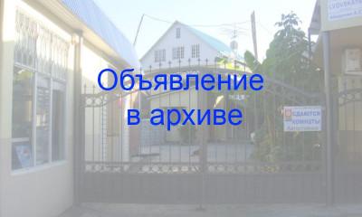 Гостевой дом «Надежда» Вардане ул. Львовская д. 48