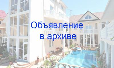 Мини отель «Нарния» Адлер, ул. Набережная, 6