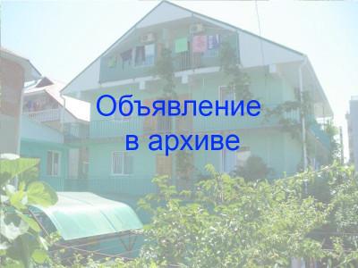 Гостевой дом в Адлере, «Милана» по ул. Чкалова, 29/о