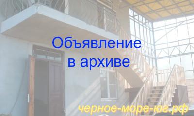 Новый Афон частный сектор по ул. Абовяна, 20