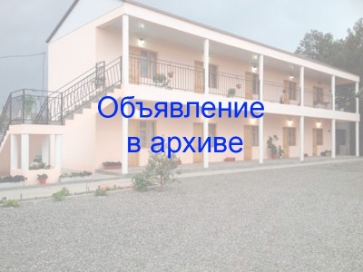 Абхазия частный сектор по ул. Шаумяна, 30