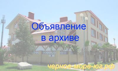 Гостевой дом по ул. Старообрядческая, 20 в Адлере