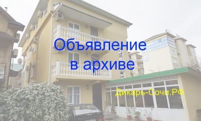 Гостевой дом «Черномор» по ул. Чкалова, 26в в Адлере
