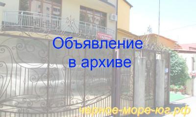 Гостевой дом по ул. Ленина, 41 в Адлере