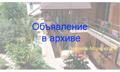 Адлер гостевой дом «Белла» по ул. Изумрудная, 5