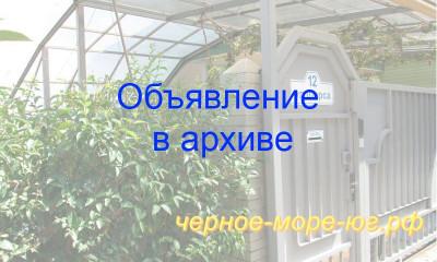 Гостевой дом «Зеленый дворик» по ул. Щорса, 12 в Адлере