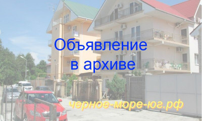 Гостевой дом «Svetlana» в Адлере по ул. Южных культур, 14