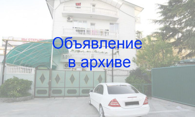 Частный сектор «Лолита» по ул. Демократическая, 50/1