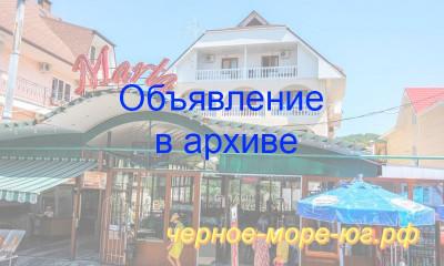 Гостевой дом «Марта» по ул. Просвещения, 138а в Адлере