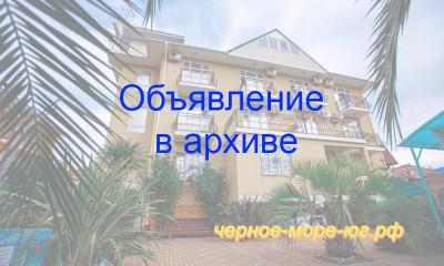 Гостевой дом «Ренессанс» по ул. Набережная, 11 в Адлере