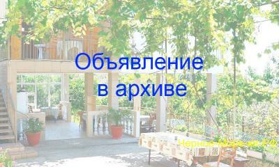 Гостевой дом «Огонек». Цандрипш, ул. Октябрьская, 108