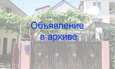 Частный сектор по ул. Гоголя, 21 в Адлере