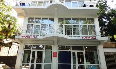 Гостевой дом «Пионер» по ул. Пионерская, 43 в Сочи