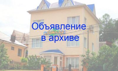 Частный сектор в Дагомысе ул. Летняя, 34