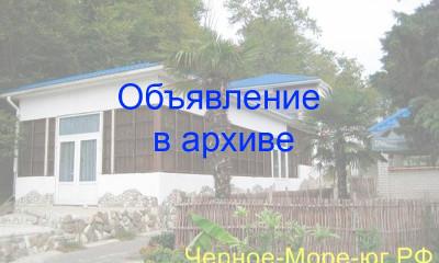 Гостевой дом в Макопсе «Ковчег» по ул. Свободы, 13