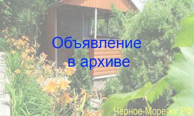 Частный сектор в Вишнёвке «Марина» по ул. Майкопская б/м