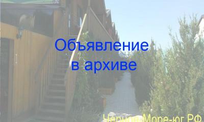 Джемете гостевой дом по ул. Толмазова, 48