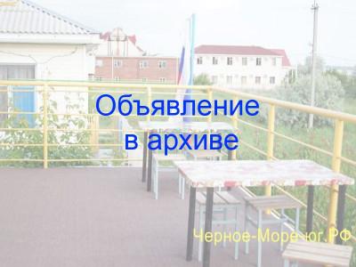 Гостевой дом  в Благовещенской «Квартет» по пер. Казачий, 28