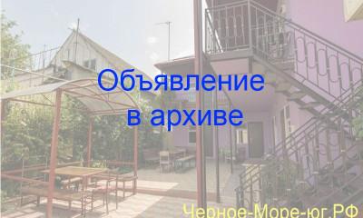 Частный сектор в Витязево «Антика» по ул. Сельская, 6