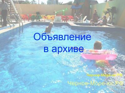 Гостевой дом «Корона». Витязево, Проспект Южный, 17