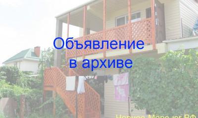 Частный сектор в Анапе по ул. Советская, 22а
