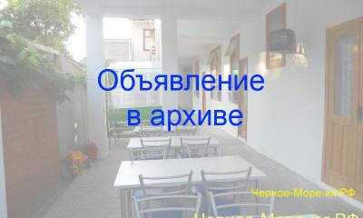 Гостевой дом «У Моря». Анапа, ул. Кати Соловьяновой, 119