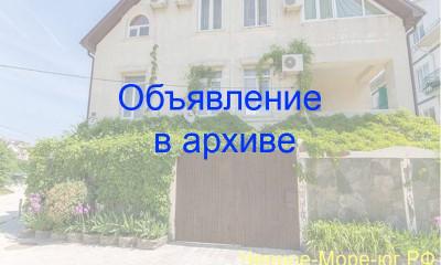 Архипо-Осиповка частный сектор по ул. Луговая, 12