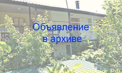 Гостевой дом «У Моря». Бетта, ул. Мира, 14а